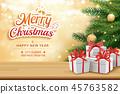 คริสต์มาส,คริสมาส,คำอวยพร 45763582