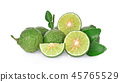 Bergamot fruit on  white background. 45765529