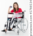 Injured woman with insurance service. 45766534