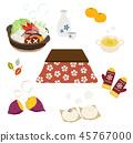 난로와 겨울 따뜻한 음식 45767000