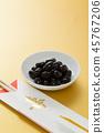 검은 콩 45767206