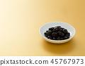 검은 콩 45767973