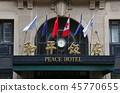 Peace Hotel (เซี่ยงไฮ้) 45770655