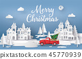 Merry Christmas and Happy New Year 45770939