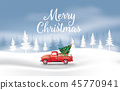Merry Christmas and Happy New Year 45770941