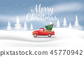Merry Christmas and Happy New Year 45770942