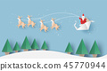Santa claus,reindeer and fir-tree for Christmas. 45770944