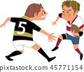 橄榄球攻击和防守 45771154