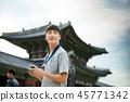 젊은남자, 남성, 경복궁, 서울, 고궁, 여행 45771342