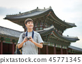 젊은남자, 남성, 경복궁, 서울, 고궁, 여행 45771345
