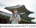 젊은남자, 남성, 경복궁, 서울, 고궁, 여행 45771346