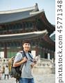 젊은남자, 남성, 경복궁, 서울, 고궁, 여행 45771348
