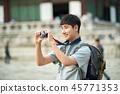 젊은남자, 남성, 경복궁, 서울, 고궁, 여행 45771353