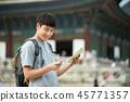 젊은남자, 남성, 경복궁, 서울, 고궁, 여행 45771357