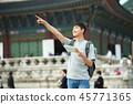 젊은남자, 남성, 경복궁, 서울, 고궁, 여행 45771365