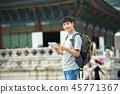 젊은남자, 남성, 경복궁, 서울, 고궁, 여행 45771367