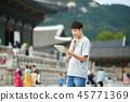 젊은남자, 남성, 경복궁, 서울, 고궁, 여행 45771369