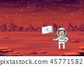 Astronaut With Flag 45771582