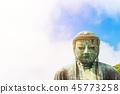 Great Buddha in kotokuin, kamakura, Japan 45773258