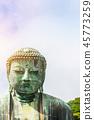 Great Buddha in kotokuin, kamakura, Japan 45773259