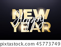 New Year. Typography lettering label for New Year celebration 45773749