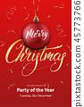 christmas poster gold 45773766