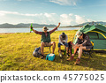 Drunken tourists doing party while camping 45775025