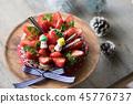 草莓餡餅和絲帶 45776737