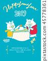 Kotatsu new year's card _ puyo topon _ blue 45778361