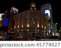 Ginza 4-chome intersection 45779027