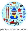 man and winter equipment 45779283