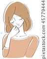 擔心的女人插圖 45779444