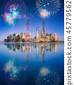 Beautiful fireworks above Shanghai skyline at night 45779562