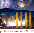 Beautiful fireworks above Magic Fountain in Barcelona 45779617