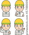 On-site supervisor 7 45788009