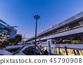 มุมมองเย็นของทางออกทิศตะวันตกสถานี Omiya 45790908
