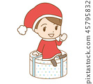 Children Santa Claus 7 45795832