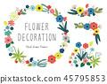 ดอกไม้ประดับต่าง ๆ 45795853