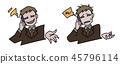 欺诈电话 45796114