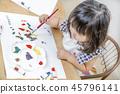 1 명 오에카키 노는 어린 소녀. 육아, 교육, 교육, 육아 이미지 45796141