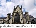 Basilique Saint-Remi Basilica of Saint Remy 45797311