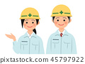Men and women in helmets and working clothes to guide 45797922