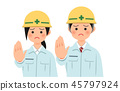 Man and woman in helmet and work clothes to hold down 45797924