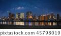 Panoramic building at night in Osaka city in Japan 45798019