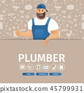 male person plumber 45799931