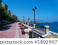 Promenade street in Sliema city on Malta 45802907