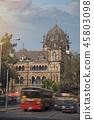 Chhatrapati Shivaji 45803098