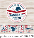 baseball, vector, ball 45804378