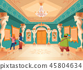 cartoon museum exhibition with pictures, visitors 45804634