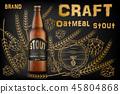 beer oatmeal ad 45804868